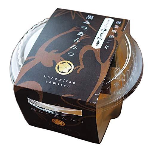 伊豆河童 カップ入り 黒蜜あんみつ 1個 和風デザート 角切りところてん