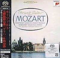 モーツァルト : 交響曲第38番ニ長調K.504「プラハ」