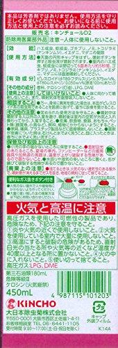 『キンチョール ハエ・蚊殺虫剤スプレー 450mL ローズの香り』の1枚目の画像