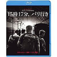 15時17分、パリ行き ブルーレイ&DVDセット