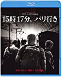 15時17分、パリ行き ブルーレイ&DVDセット[Blu-ray/ブルーレイ]