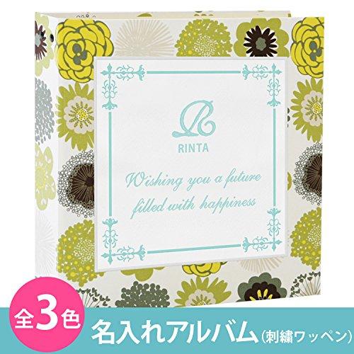【名入れアルバム】お名前 刺繍ワッペンポケットアルバム 花柄...
