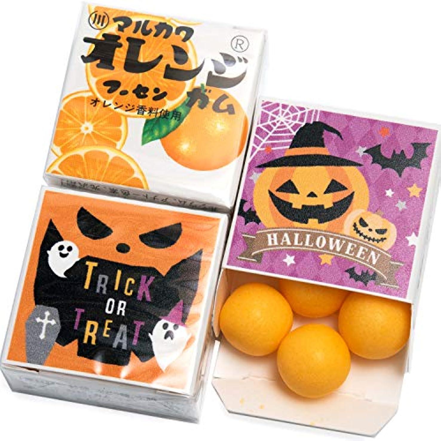 思想以下味付けハロウィン マルカワ ガム 24個入 Halloween お菓子 おかし 配る (オレンジ味) タイプ3 (オレンジ味)