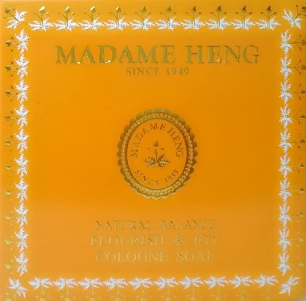 お風呂化学報復するMADAME HENG NATURAL BALANCE FLOURISH & JOY COLOGNE SOAP