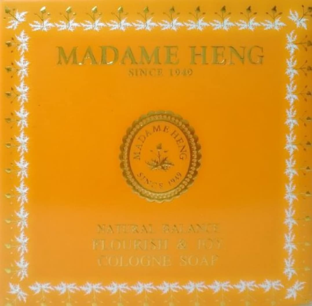 砂の鉛筆致死MADAME HENG NATURAL BALANCE FLOURISH & JOY COLOGNE SOAP