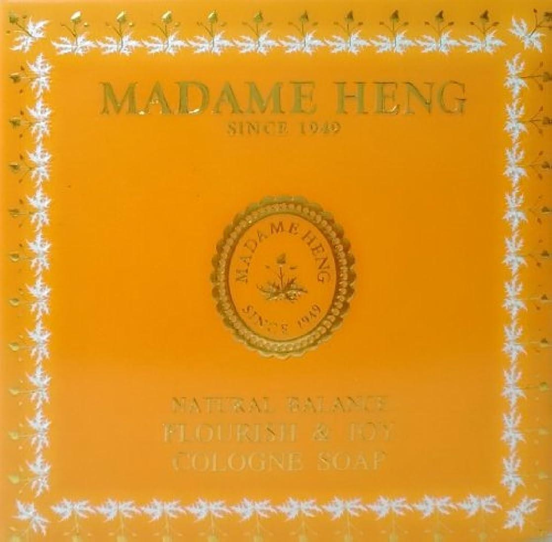 お金雪だるま排他的MADAME HENG NATURAL BALANCE FLOURISH & JOY COLOGNE SOAP