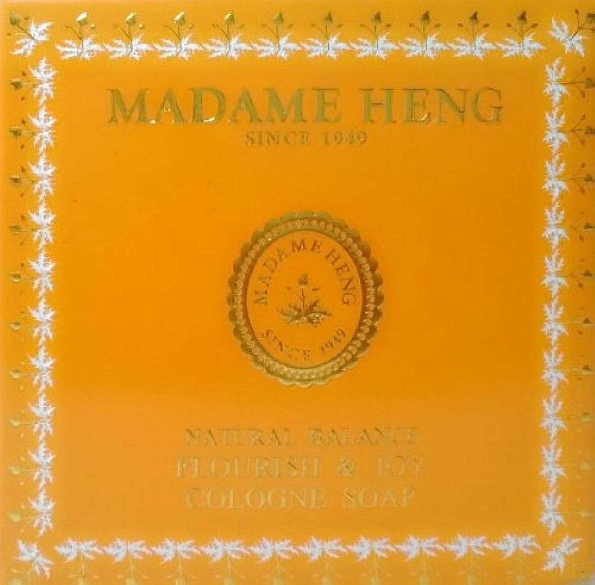 契約したに負ける公然とMADAME HENG NATURAL BALANCE FLOURISH & JOY COLOGNE SOAP