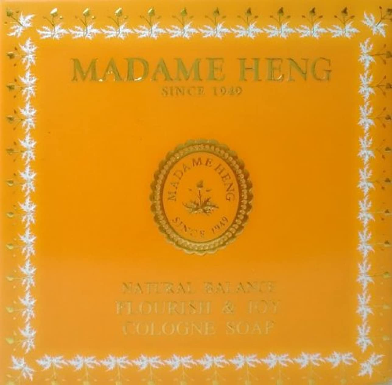 接触雄大な注入するMADAME HENG NATURAL BALANCE FLOURISH & JOY COLOGNE SOAP