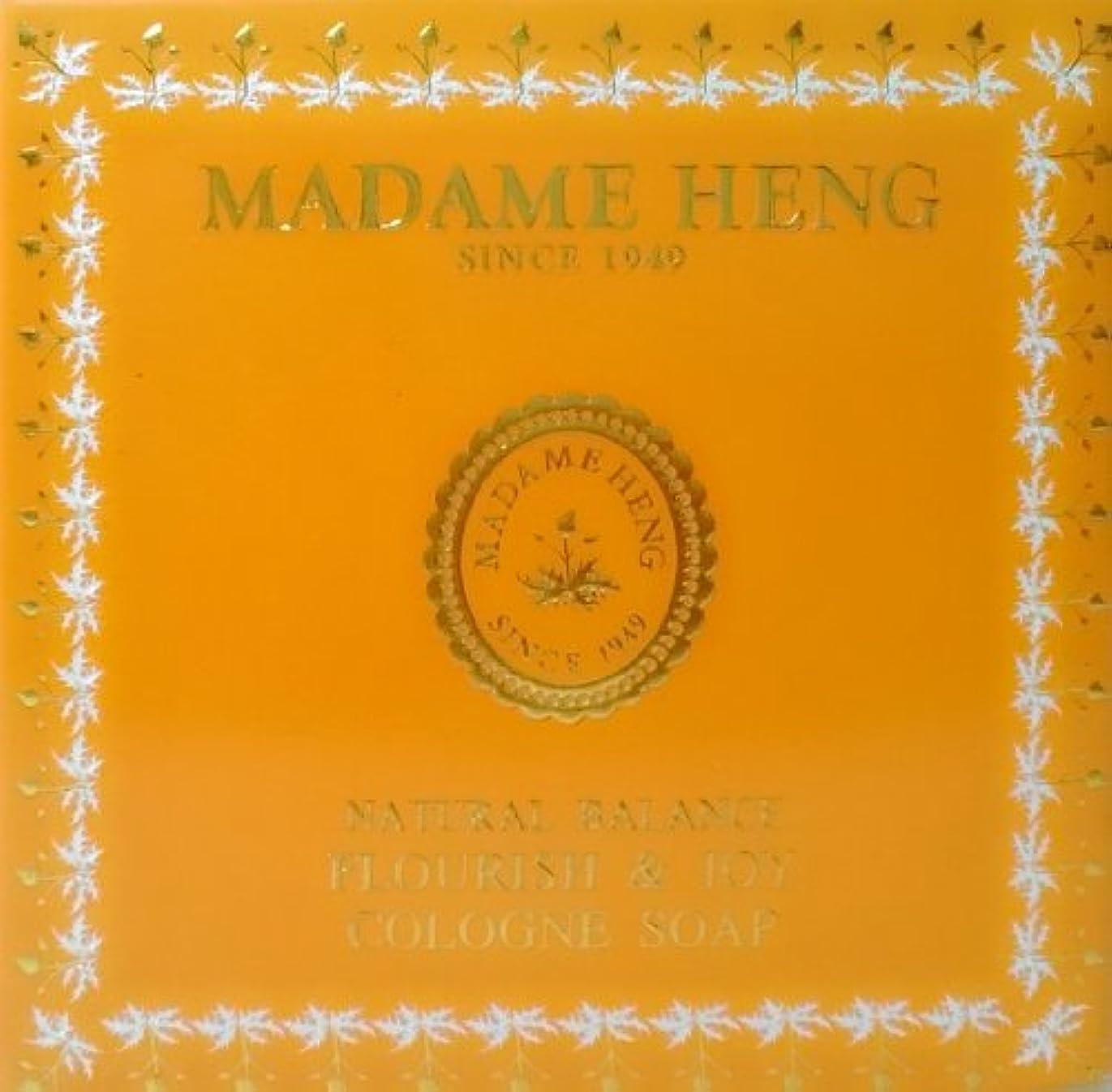 国歌上級飢MADAME HENG NATURAL BALANCE FLOURISH & JOY COLOGNE SOAP