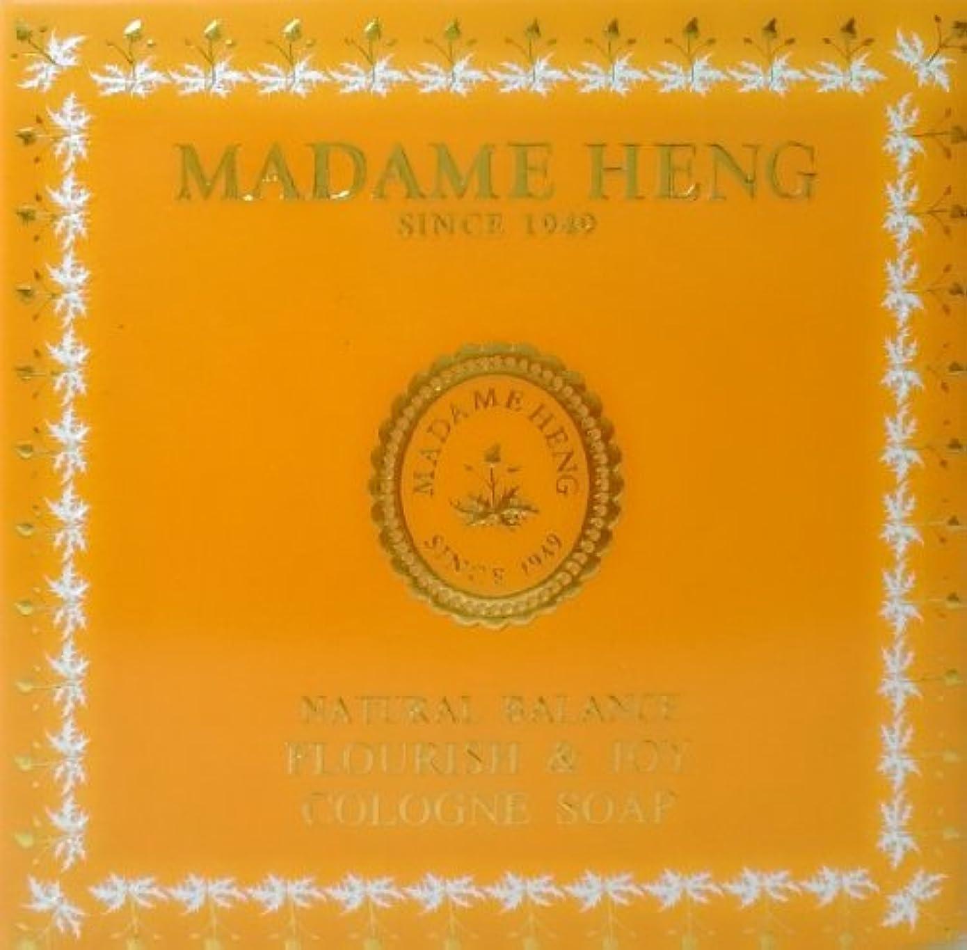 専門知識統計的分散MADAME HENG NATURAL BALANCE FLOURISH & JOY COLOGNE SOAP