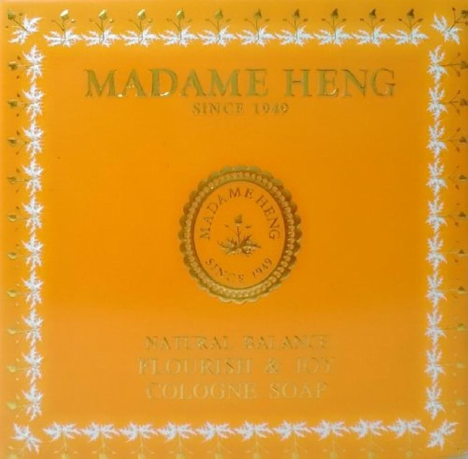 心理的に精神的に睡眠MADAME HENG NATURAL BALANCE FLOURISH & JOY COLOGNE SOAP