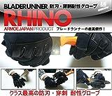 ブレードランナー RHINO ライノー 防刃、穿刺耐性グローブ Mサイズ