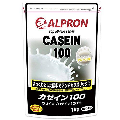 アルプロン カゼインプロテイン100 1kg