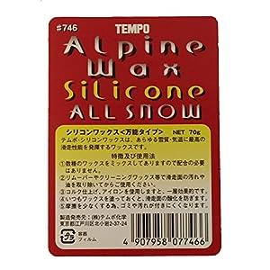 TEMPO スキーワックス シリコンワックス(黄) 万能 70g -20℃~20℃ #0746