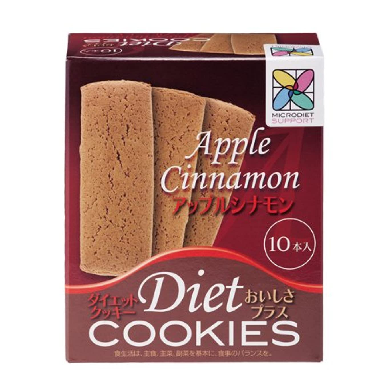 サロン遵守する憂慮すべきダイエットクッキーおいしさプラス(アップルシナモン:1箱)(03754)