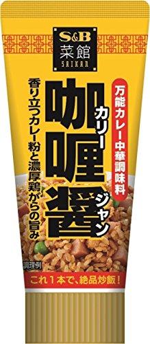 エスビー 菜館カリー醤 1セット(3個)