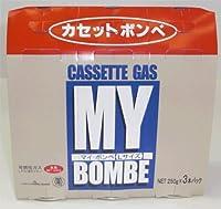 カセットコンロ用ボンベ マイボンベL 250g x 48本(ケース販売)