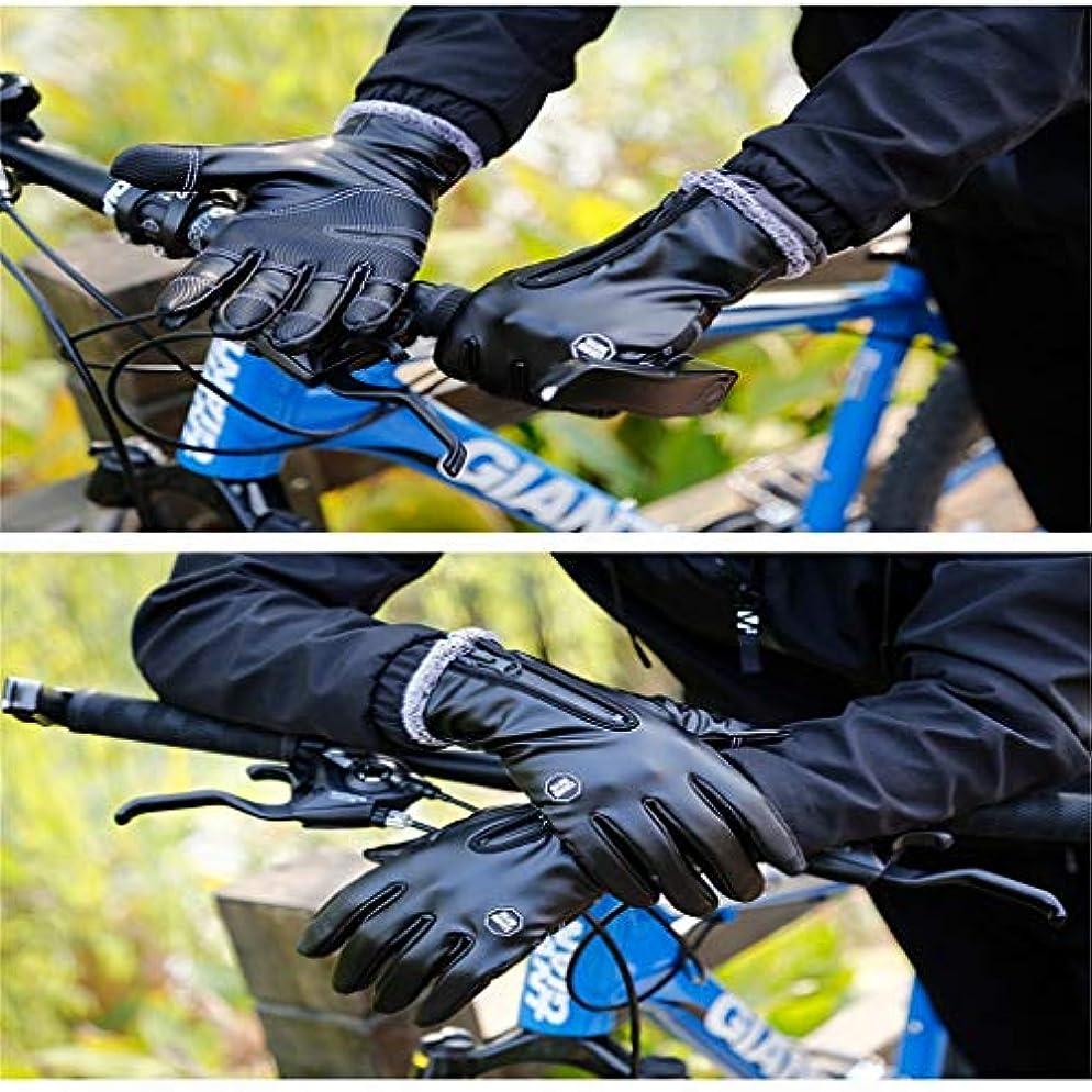 配当海岸運賃レザーグローブミトン、男性秋冬アウトドアサイクリングハイキングドライビングスポーツブラックタッチスクリーンプラスベルベットウォーム手袋(メンズ)
