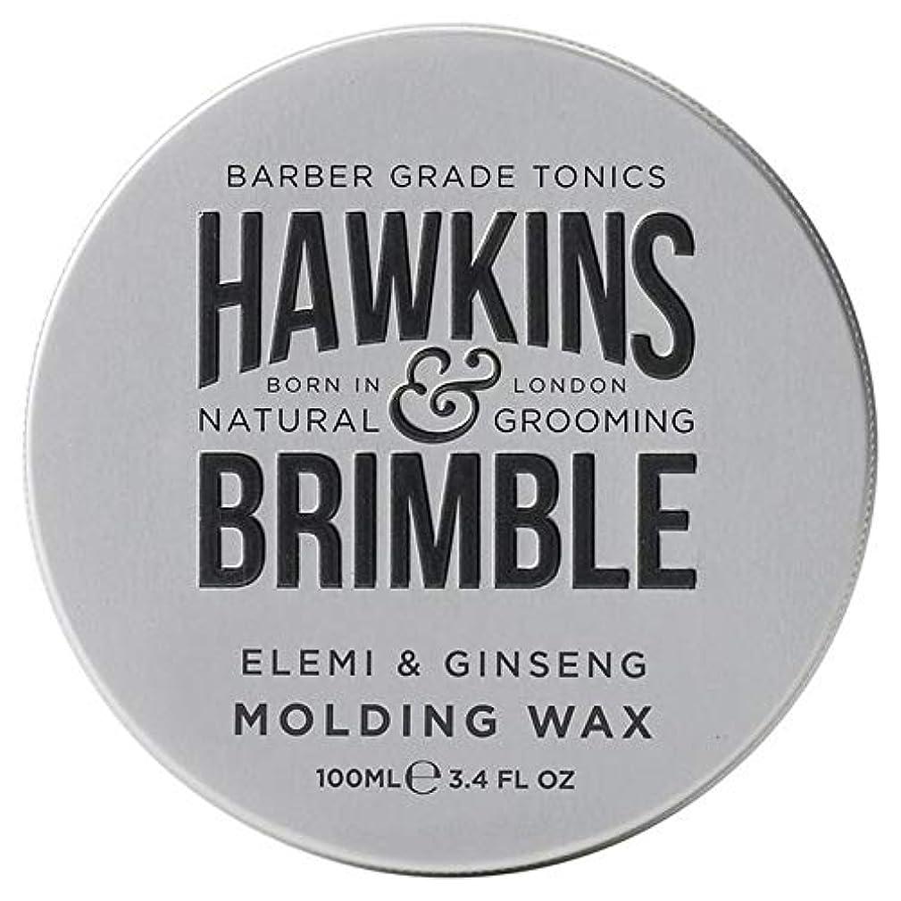 保証上げるジャンク[Hawkins & Brimble] ホーキンス&Brimble成形ヘアワックス100ミリリットル - Hawkins & Brimble Molding Hair Wax 100ml [並行輸入品]