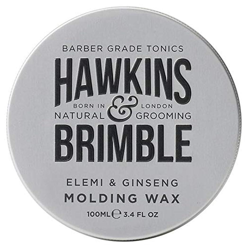 細分化する火山驚いた[Hawkins & Brimble] ホーキンス&Brimble成形ヘアワックス100ミリリットル - Hawkins & Brimble Molding Hair Wax 100ml [並行輸入品]