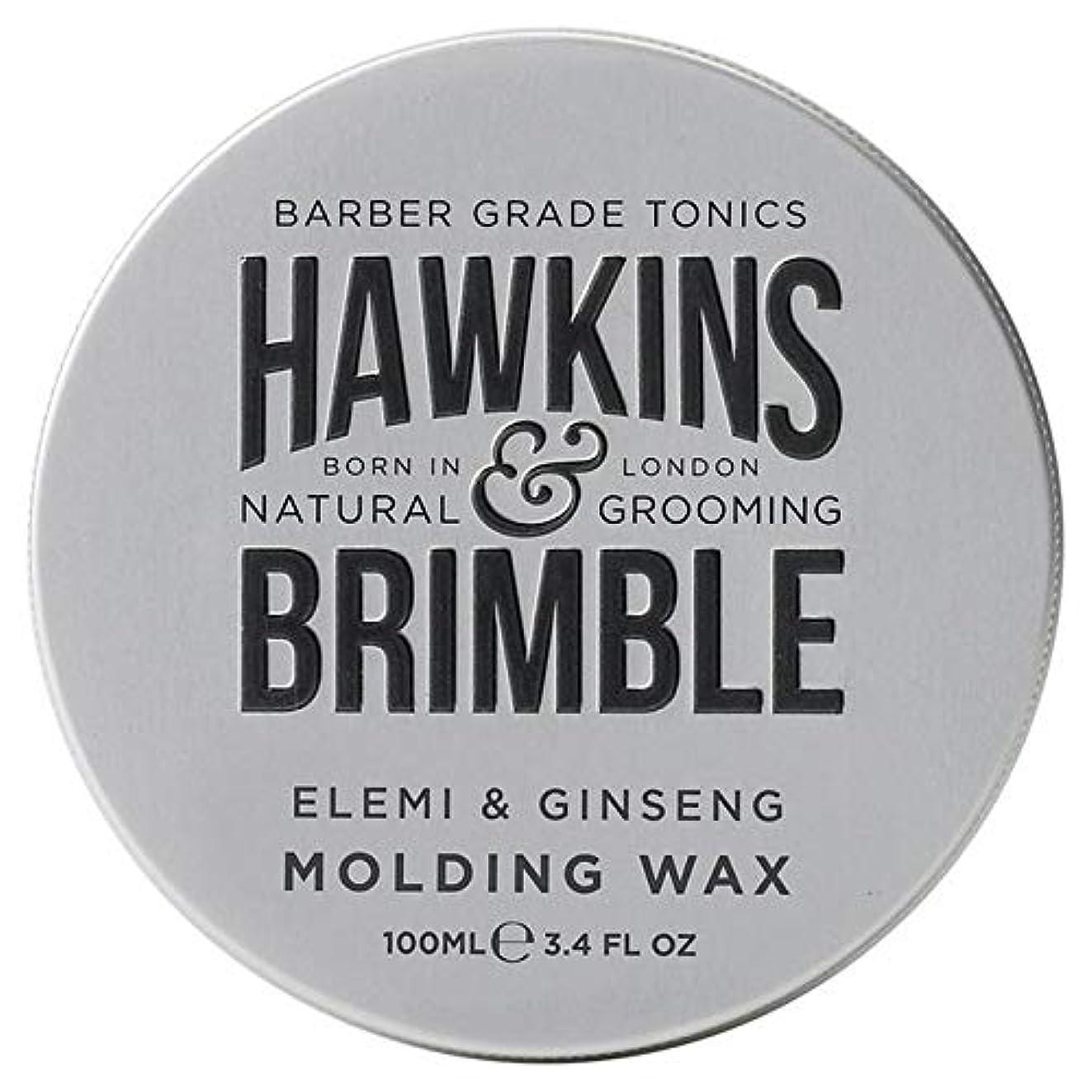 骨髄メダリスト形成[Hawkins & Brimble] ホーキンス&Brimble成形ヘアワックス100ミリリットル - Hawkins & Brimble Molding Hair Wax 100ml [並行輸入品]