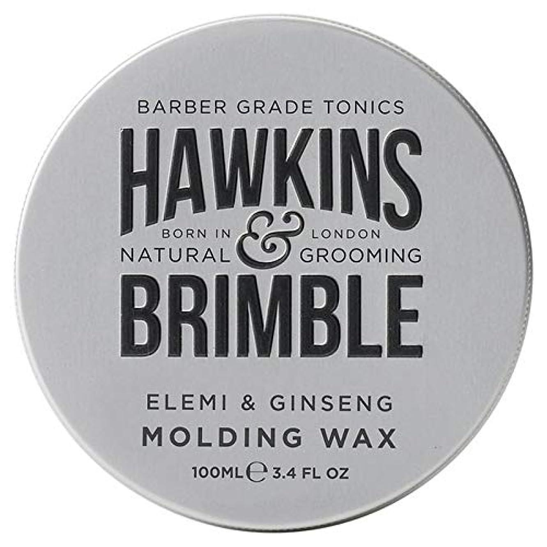 見えないきゅうり実験室[Hawkins & Brimble] ホーキンス&Brimble成形ヘアワックス100ミリリットル - Hawkins & Brimble Molding Hair Wax 100ml [並行輸入品]