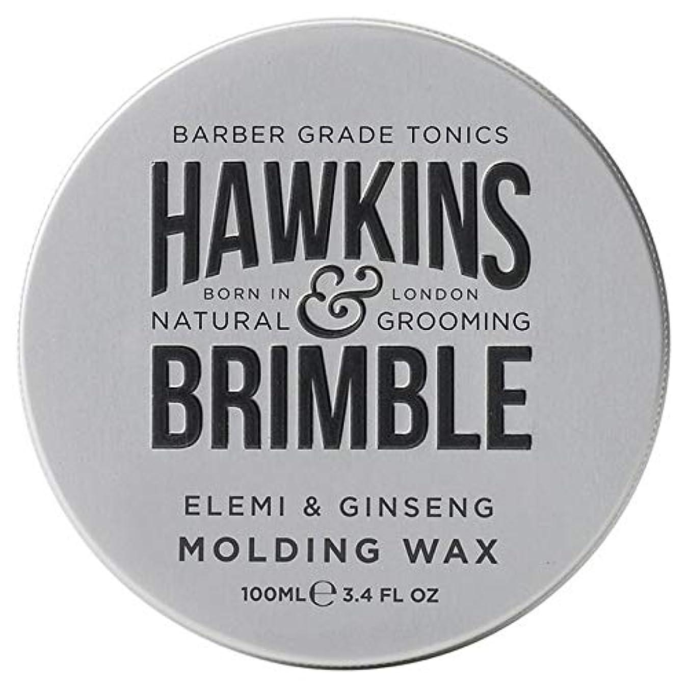 飢ガチョウナインへ[Hawkins & Brimble] ホーキンス&Brimble成形ヘアワックス100ミリリットル - Hawkins & Brimble Molding Hair Wax 100ml [並行輸入品]