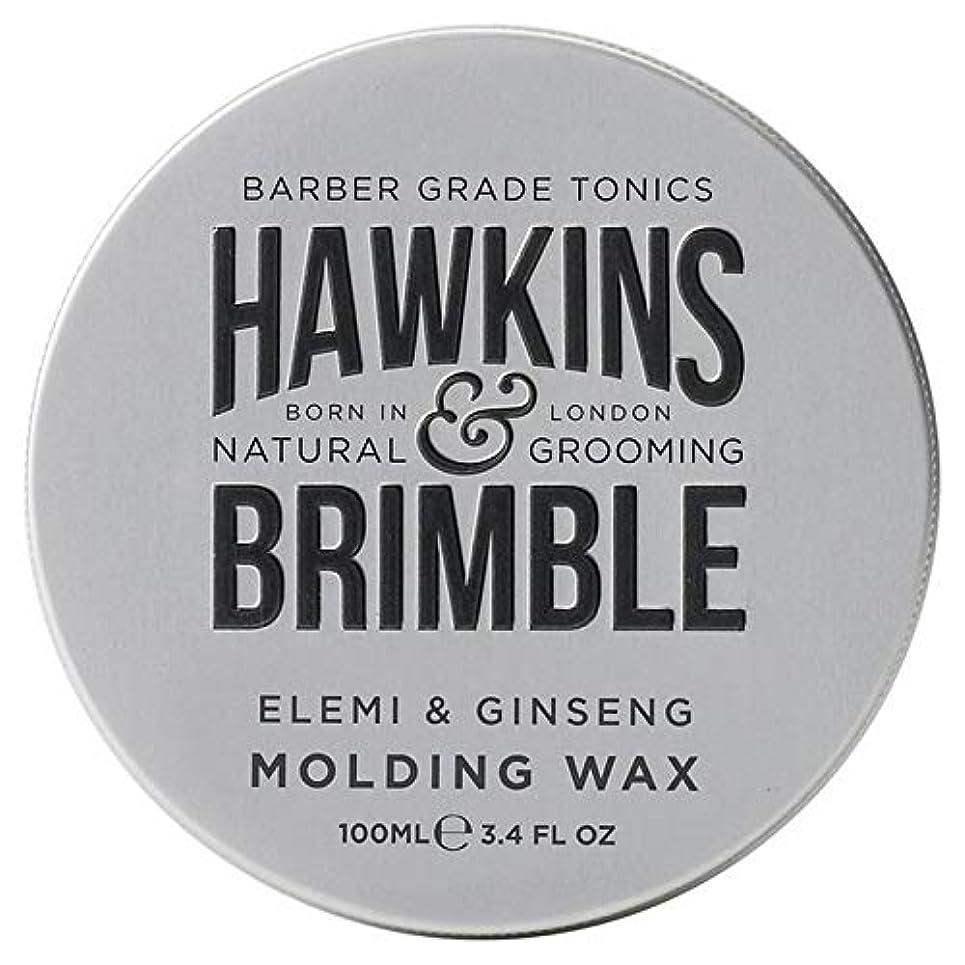 大胆ご飯玉[Hawkins & Brimble] ホーキンス&Brimble成形ヘアワックス100ミリリットル - Hawkins & Brimble Molding Hair Wax 100ml [並行輸入品]