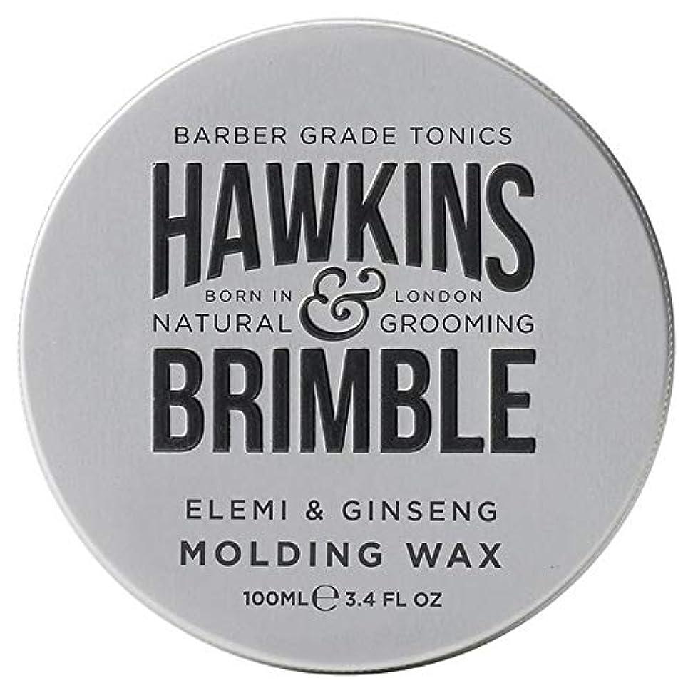 過言病んでいるヒープ[Hawkins & Brimble] ホーキンス&Brimble成形ヘアワックス100ミリリットル - Hawkins & Brimble Molding Hair Wax 100ml [並行輸入品]