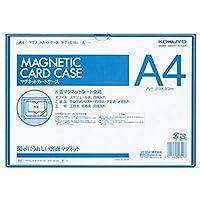 - まとめ - / コクヨ/マグネットカードケース / A4 / 内寸213×302mm / 青/マク-614B / 1枚 / - ×4セット -