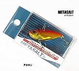 ベイシックジャパン (Basic Japan) メタソルト [7g / アカキン] (METASALT) / バイブレーションルアー