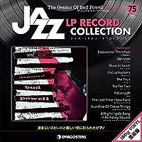 ジャズLPレコードコレクション 75号 (ザ・ジニアス・オブ・バド・パウエル バド・パウエル) [分冊百科] (LPレコード付) (ジャズ・LPレコード・コレクション)