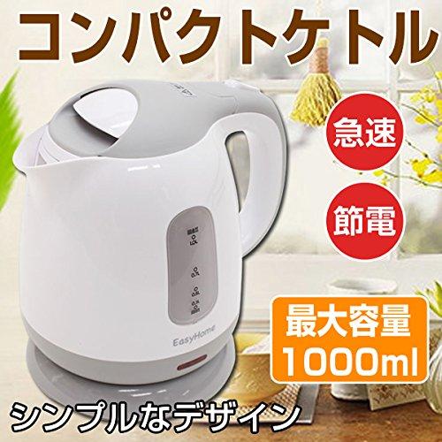 [해외]순식간에 물이 끓는 컴팩트 주전자 1000ml 전기 주전자 1.0L 소형 주전자 무선 주전자 전기 주전자 절전 빠르게 끓는 세련된 KTK-300/Compact kettle boiling water in no time 1000ml Electric kettle 1.0L Compact kettle Cordless water heater E...