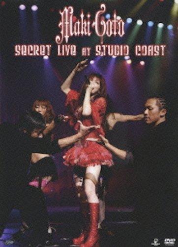 Maki Goto SECRET LIVE at STUDIO COAST [DVD]