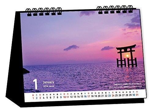 《卓上》★滋賀の絶景2016カレンダー~祈りと暮らしの水遺産~★B6サイズ・リング式