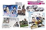 トッケビ~君がくれた愛しい日々~ DVD-BOX1 125分 特典映像DVDディスク付き 画像