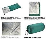 キャプテンスタッグ 寝袋 【最低使用温度15度】 封筒型シュラフ プレーリー 600 グリーン M-3448 画像