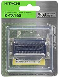 日立 メンズシェーバー用替刃(外刃) K-TX16S