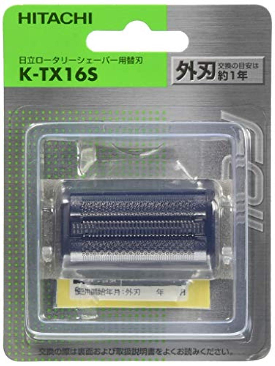 接続疑問を超えてめんどり日立 メンズシェーバー用替刃(外刃) K-TX16S