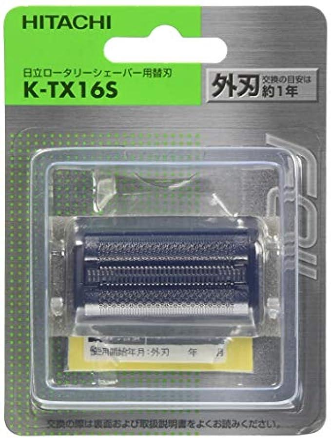 の配列保持不正日立 メンズシェーバー用替刃(外刃) K-TX16S