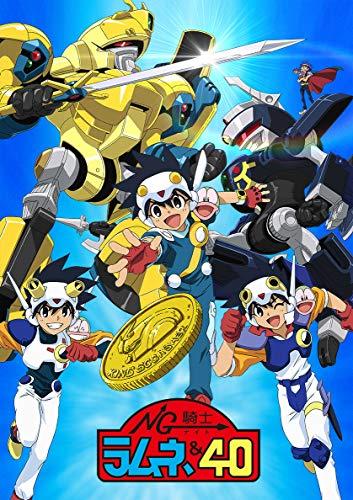 「NG騎士ラムネ&40」シリーズ・コンプリートBD-BOX [Blu-ray]