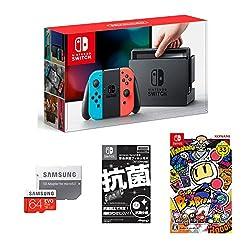 [プライムデー限定10%OFF] Nintendo Switch Joy-Con (L) ネオンブルー  (R) ネオンレッド (Amazon.co.jp限定フィルム付)+スーパーボンバーマンR+ Samsung microSDXCカード 64GB EVO Plus [Splatoon2 (スプラトゥーン2) |オンラインコード版に使える500円クーポン配信]
