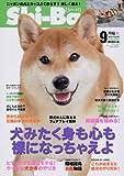 Shi-Ba(シーバ) 2016年 09 月号 [雑誌]