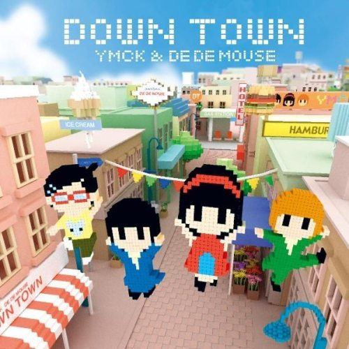 DOWN TOWNの詳細を見る