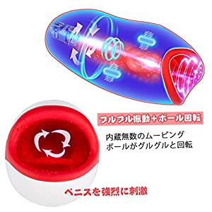 電動オナホール フェラ ブルブル振動+ボール回転 3D構造 加温機能搭載 人肌ヒーター 亀頭刺激 アダルトグッズ 男性用