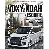 トヨタノア&ヴォクシー&エスクァイア―STYLE RV (NEWS mook RVドレスアップガイドシリーズ Vol. 107)