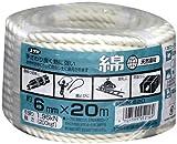 ユタカメイク 綿ロープ 万能パック 6mm×20m MCN620