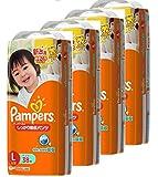 【ケース販売】 パンパース おむつ Lサイズ (9~14kg) しっかり吸収パンツ 152枚 (38枚×4パック)
