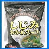 大森屋 シジミワカメスープ 5.4g X 30パック