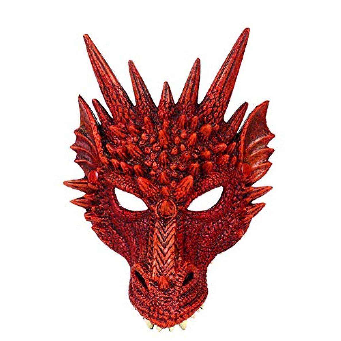 芽レビュアーセミナーEsolom 4Dドラゴンマスク ハーフマスク 10代の子供のためのハロウィンコスチューム パーティーの装飾 テーマパーティー用品 ドラゴンコスプレ小道具